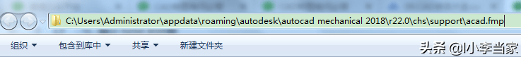 cad缺少shx文件怎么弄(shx文件如何打开 )插图(12)
