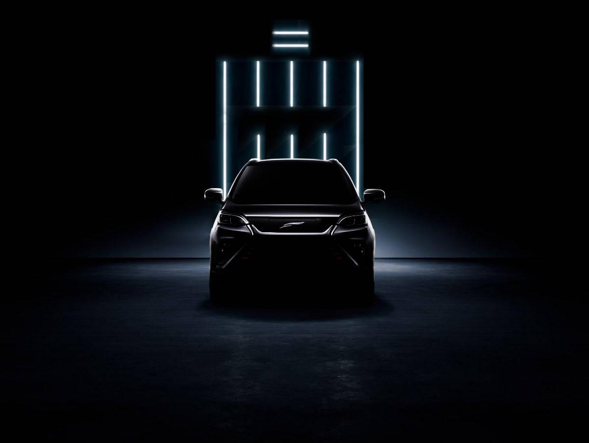 改款战略车型云度π3E-Shock曜越版 下周一上市-海博APP
