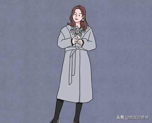 城府深的人底线(城府深是什么意思呢)插图(3)