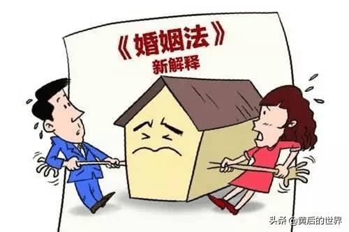 试婚是什么意思(试婚就是同居吗)插图(2)