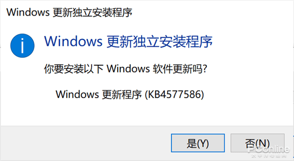 Adobe强烈建议卸载 教你从Windows10彻底删除Flash的照片 - 7