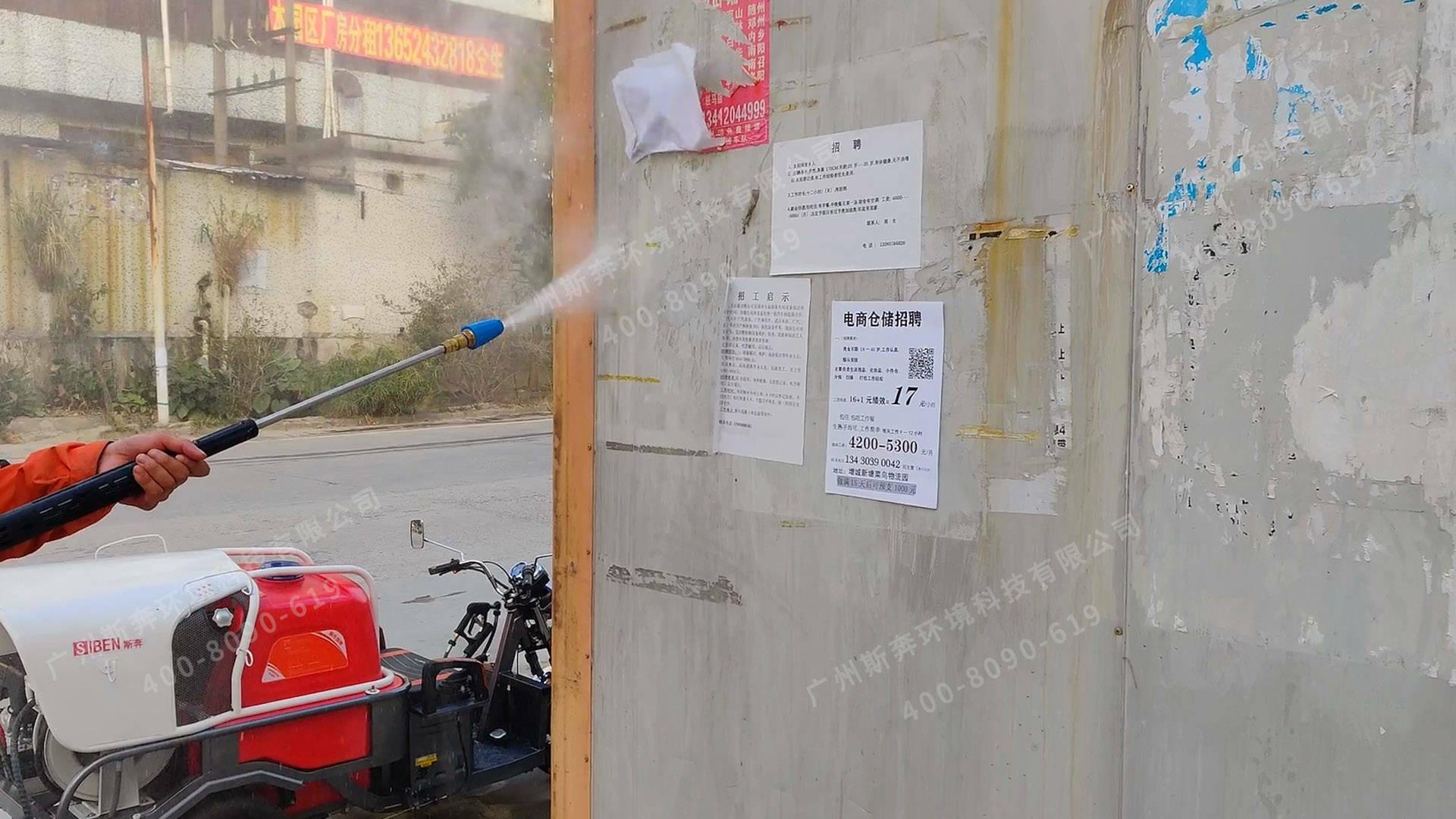 水清洗机高压洗的原理