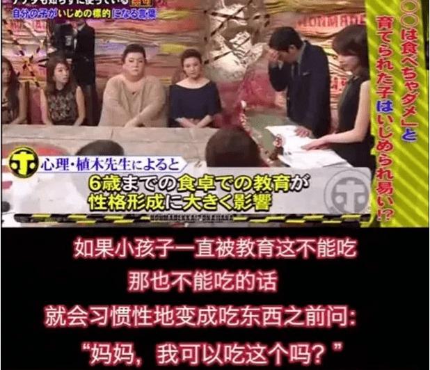 """不想孩子挨欺负 餐桌上最好别说这句话 多数""""中国式父母""""中招-家庭网"""