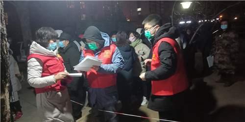 """河北固安:同舟共""""冀""""致敬疫情防控一线的志愿者们"""