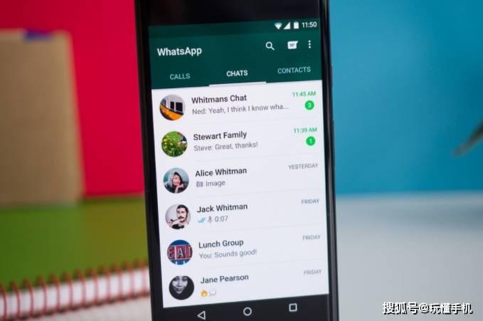 WhatsApp官方发布消息原文:已推迟隐私政策变更