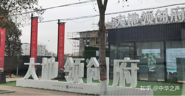 平顶山市鲁山县楼盘项目涉嫌违法预售