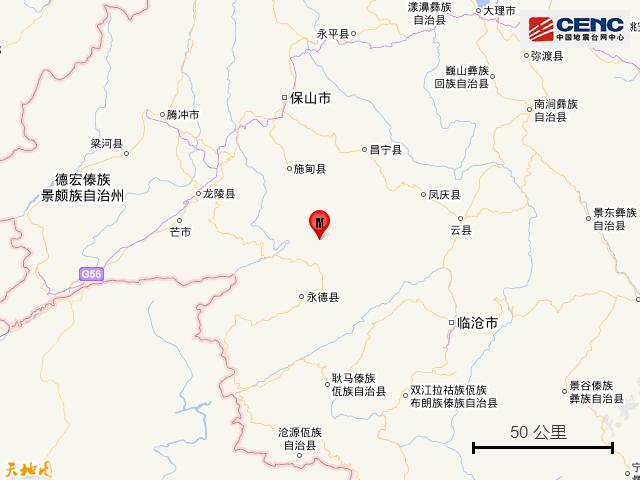 云南保山市昌宁县发生4.1级地震