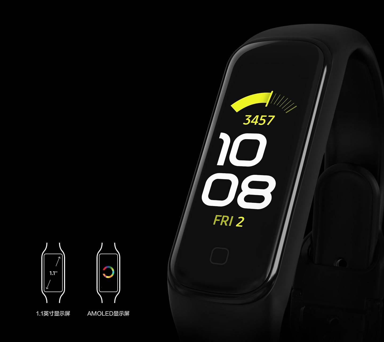 249元,中国银行发布三星Galaxy Fit2智能手环