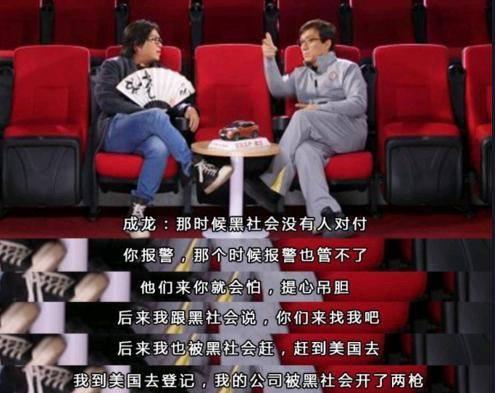 看完成龙跟高晓松的这段采访终于知道娱乐圈到底多黑暗太敢说