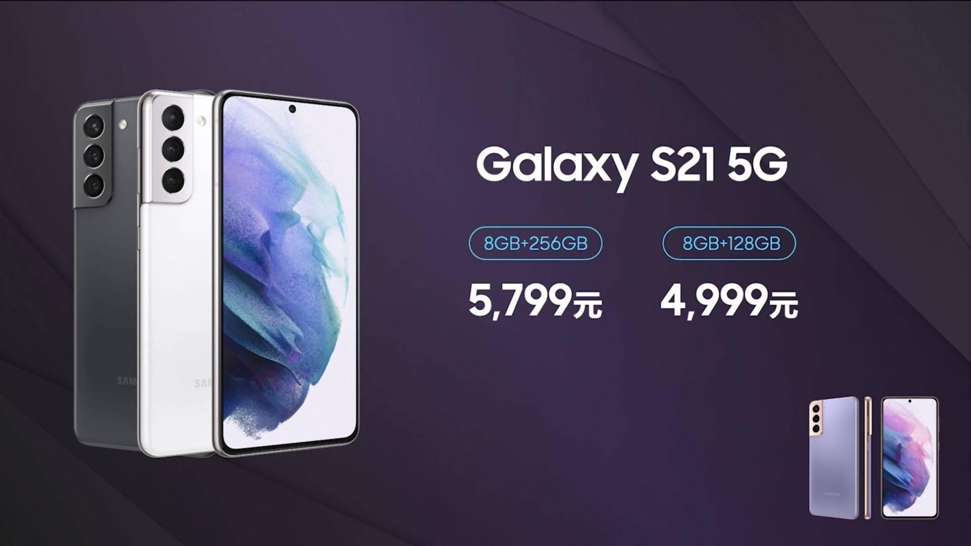 25W快充、1080P的屏幕,还能卖到4999也只有三星了