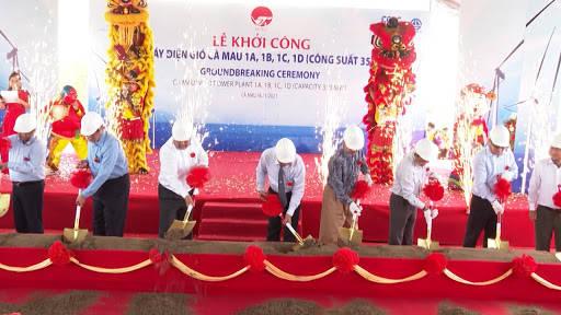 越南金瓯动工兴建价值10万亿越盾的风力发电项目