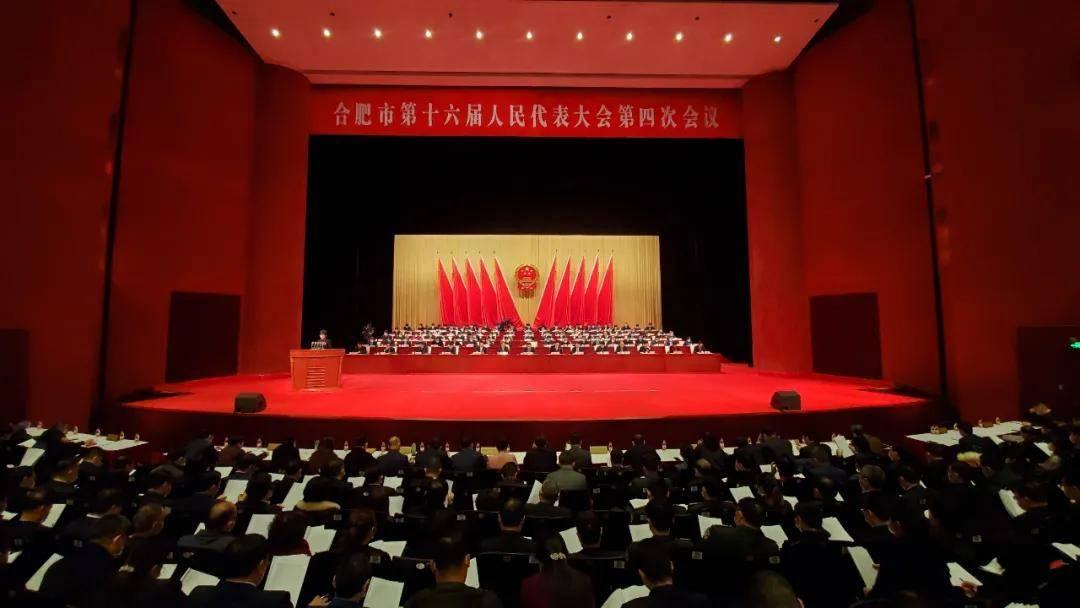 凌市长发布,合肥GDP有望破万亿!竞争全国20强,500个项目要来!