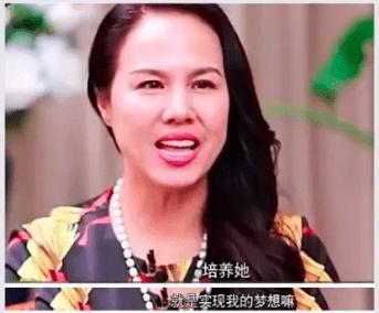 """自己想当明星当不上,就逼女儿当,狼妈刘艳是如何""""毁掉""""郑爽的  第8张"""
