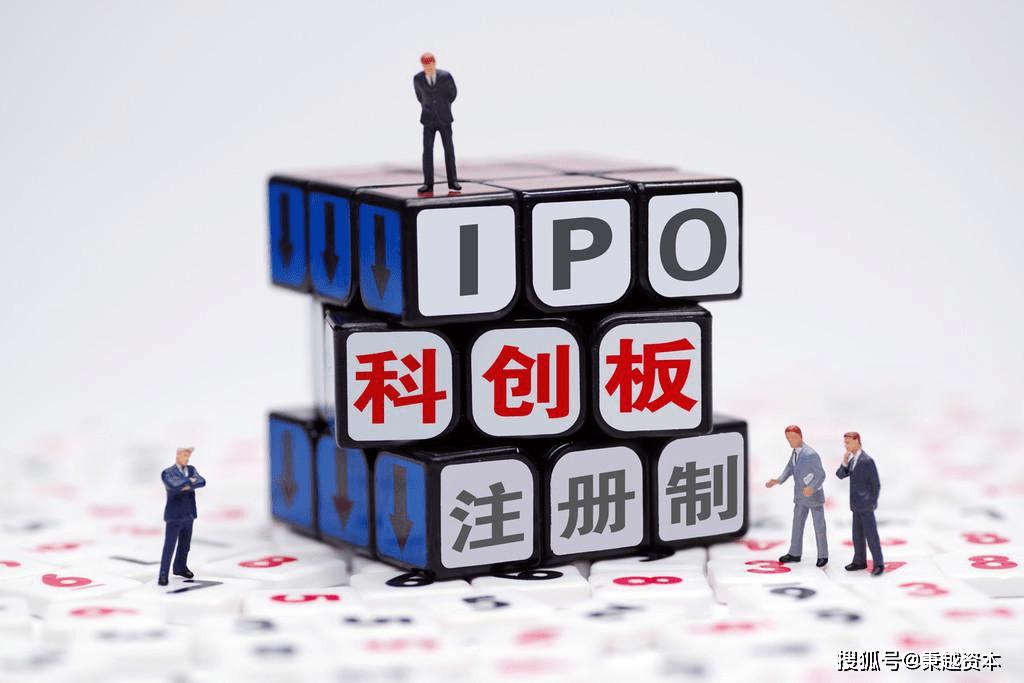 冰月资本:a股IPO的信仰已经被打破,逻辑和市场表现越来越像港股和美股