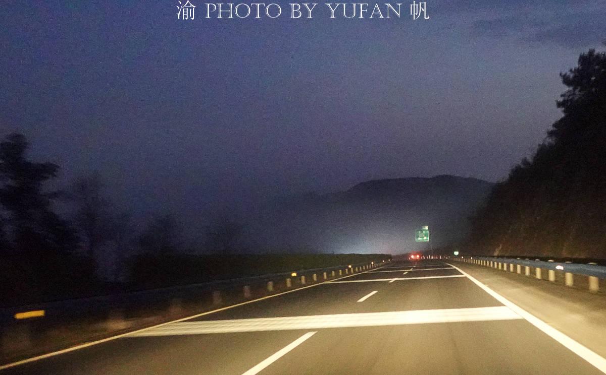 从广东开车回重庆(二),贵州没遇上道路结冰,却遇上了其它危险