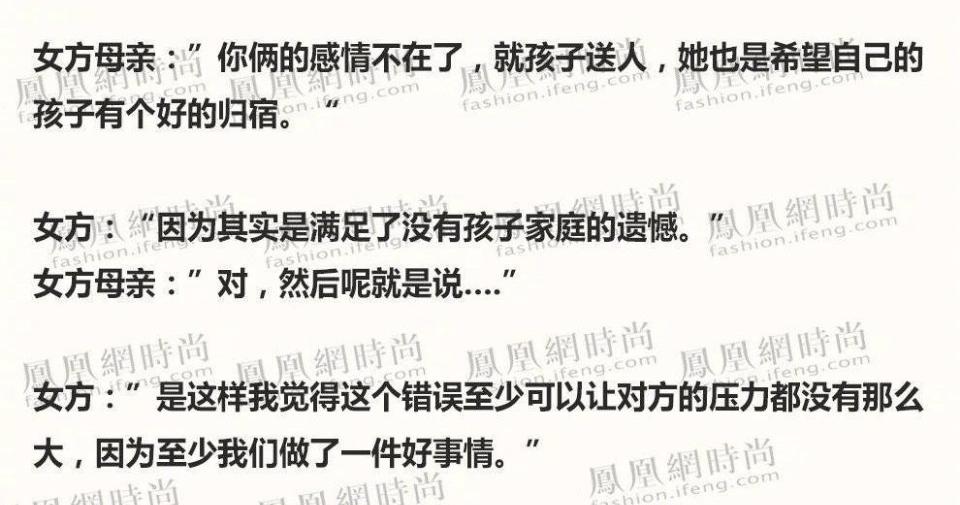 """自己想当明星当不上,就逼女儿当,狼妈刘艳是如何""""毁掉""""郑爽的  第4张"""
