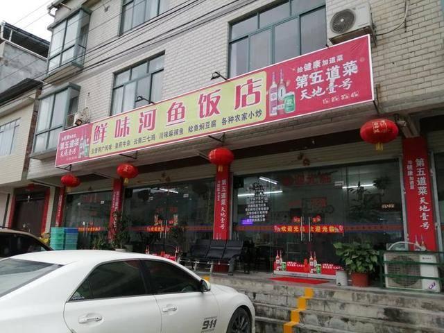 从南宁到百色隆林,很多人都下百色高速,去这家店吃饭