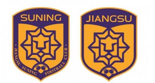 天津泰达官方发布公告,称球队正式更名为天津津门虎足球沙龙