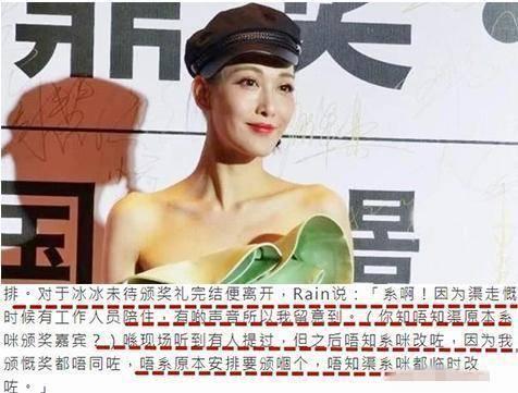 """郑爽奖项被撤销后,华鼎奖反被扒是""""野鸡奖"""",曾因违规被叫停  第20张"""