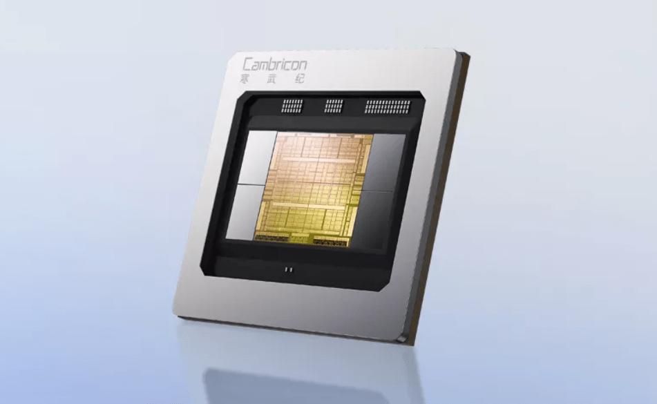寒武纪首颗AI训练芯片量产,采用台积电7nm工艺