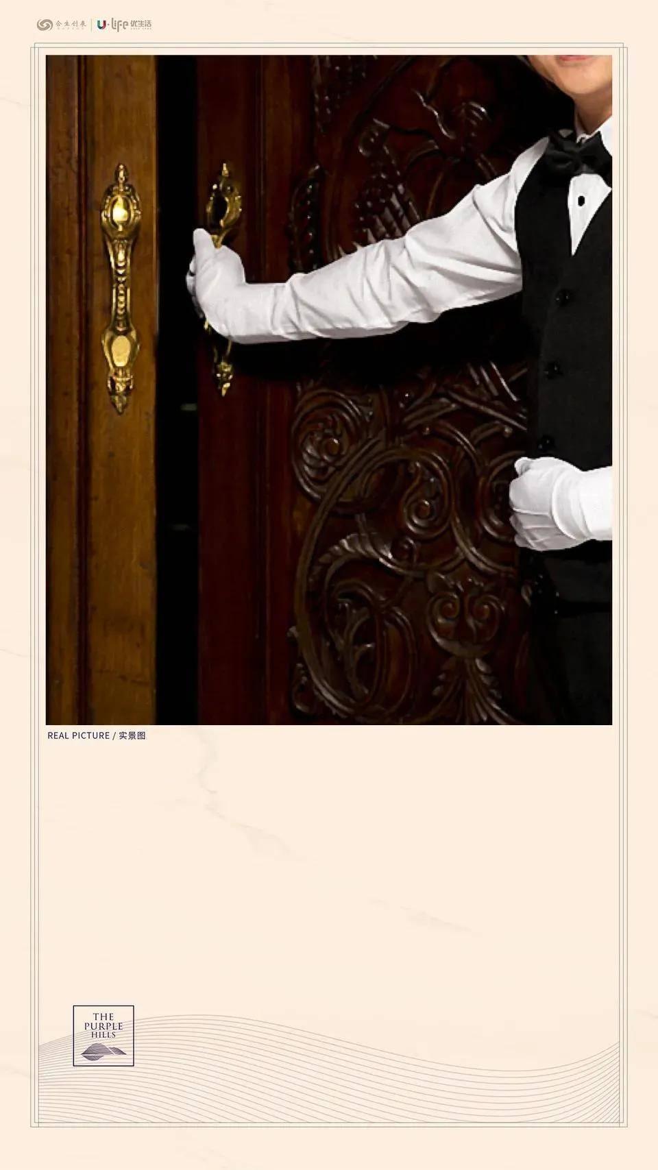 上海【佘山东紫园】佘山东紫园——佘山东紫园欢迎您——官方网站!