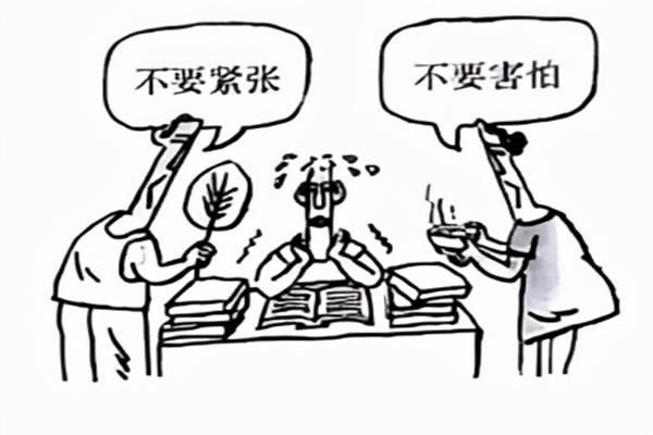 期末考试  2021届北京市海淀区高三上学期期末