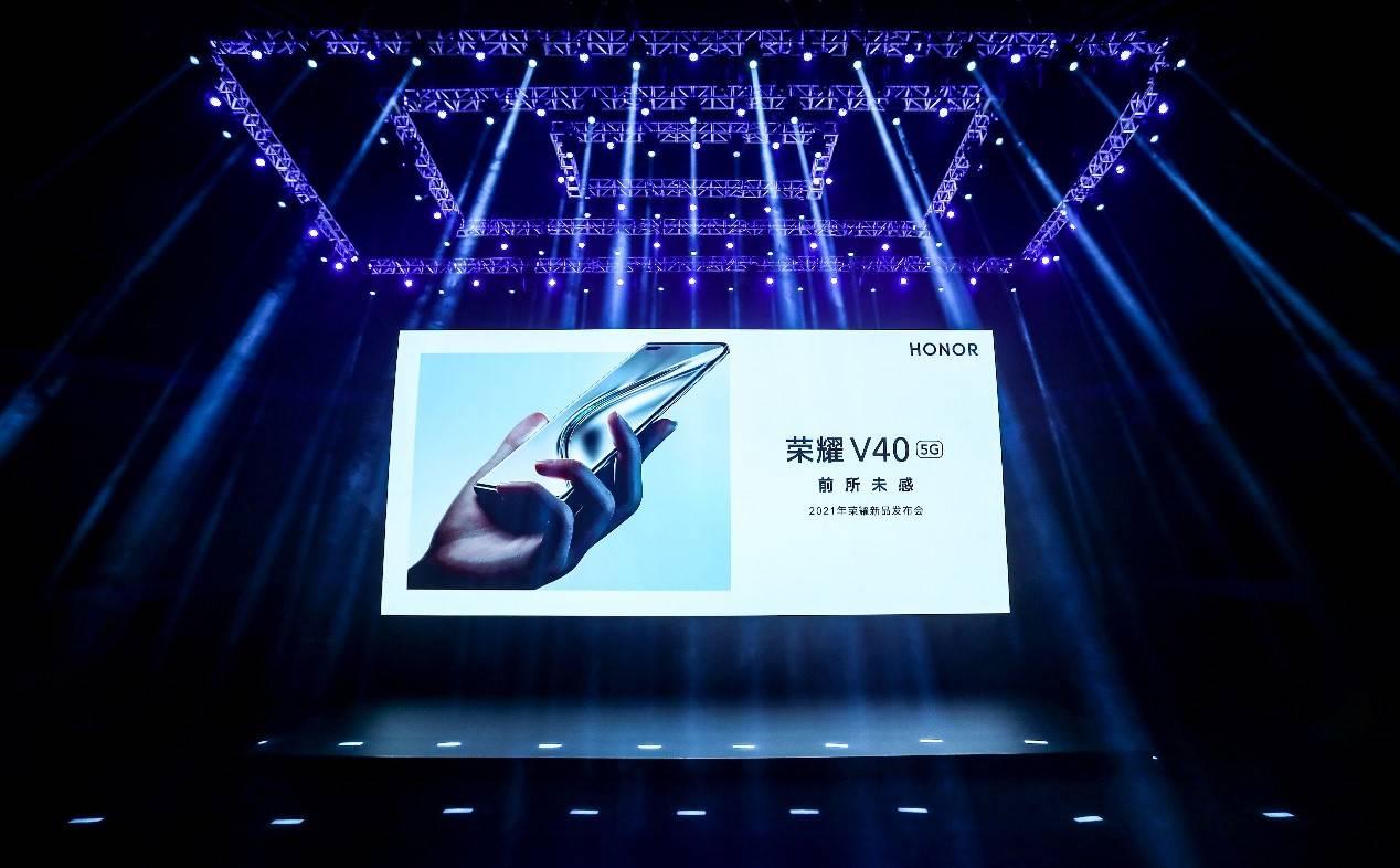 荣耀V40正式发布:120Hz高刷300Hz高触,66W 50W双快充