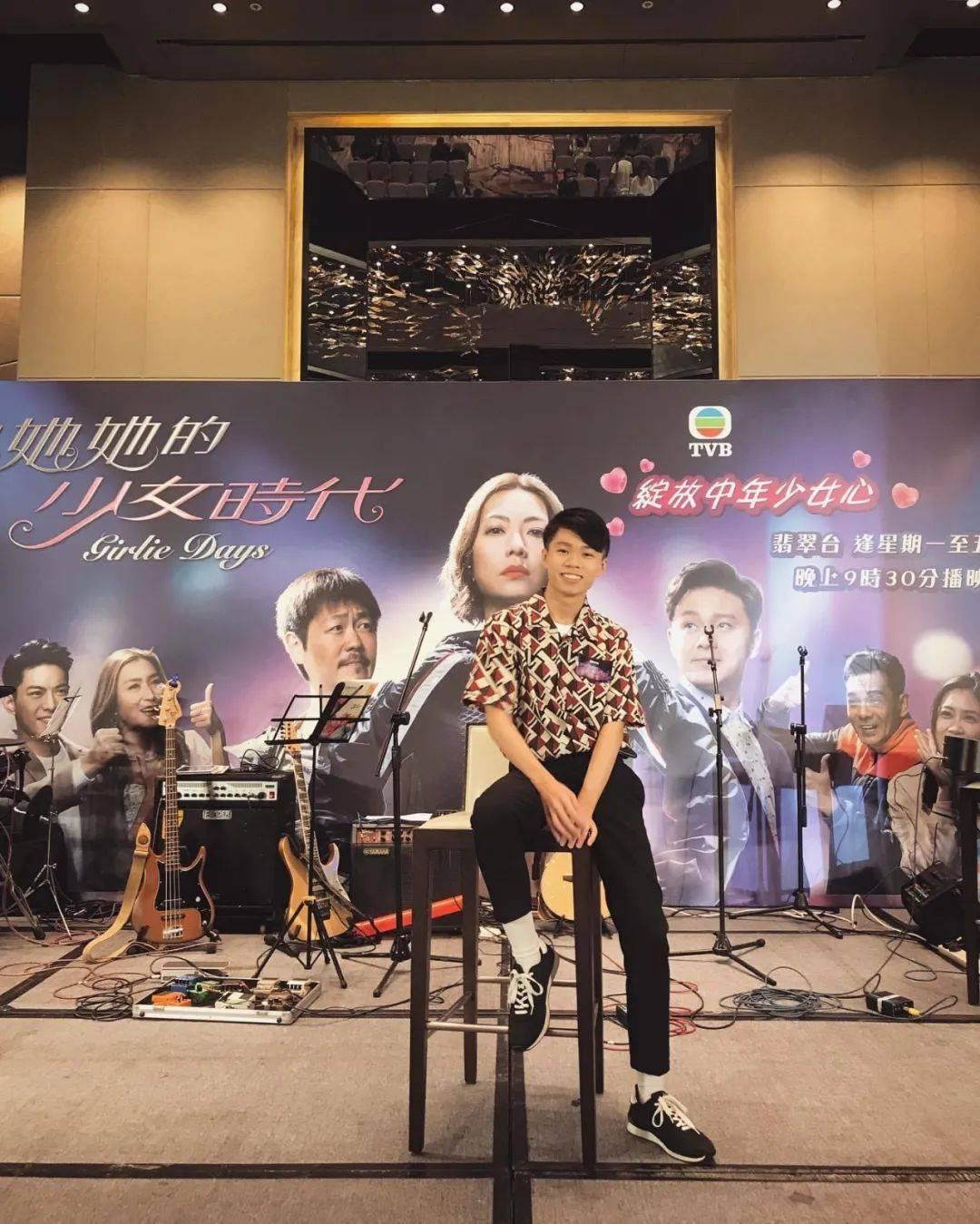 不舍!前TVB知名童星大学毕业,结束20年演艺生涯,移居日本工作生活  第11张