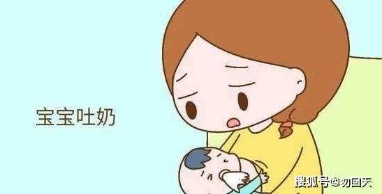 婴儿频繁吐奶很苦恼?这些方法能减少吐奶次数,新妈妈快学起来