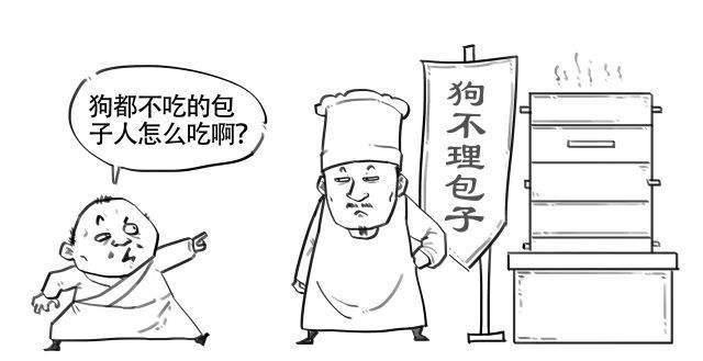 沙县小吃是如何称霸全国的?