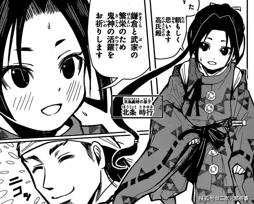 《暗杀教室》作者新连载,主角啥都不容易总是逃走,日本版段誉?
