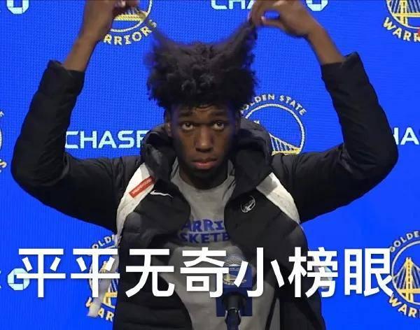 原创             勇士榜眼狂秀中文!19岁野心就这么大!中国和NBA未来真得靠他