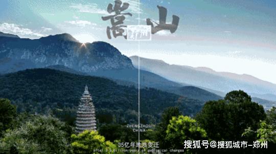 嵩山72峰之万岁峰——皇帝御封、怪石林立