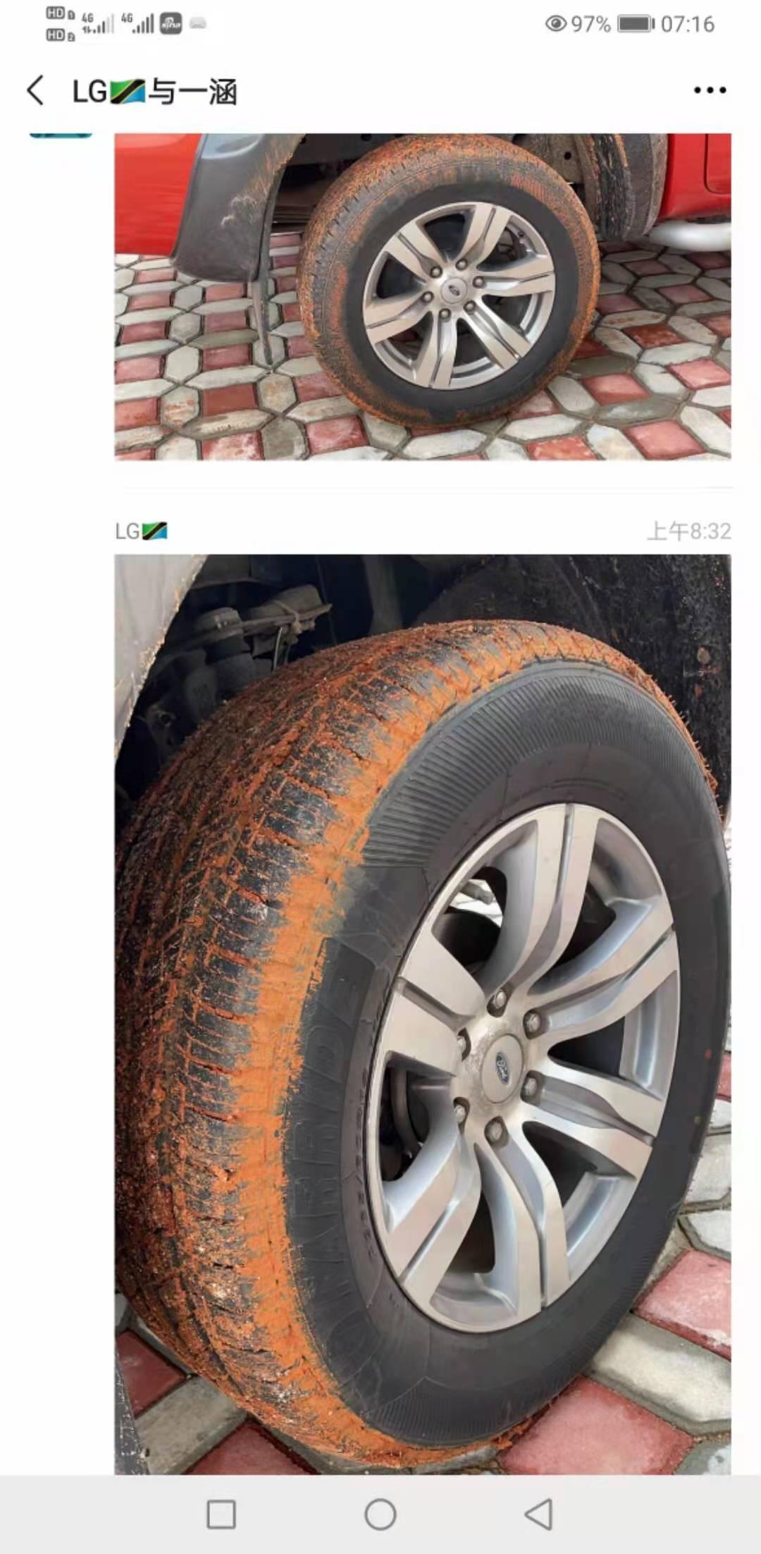 远征非洲,中国橡胶狼品牌轮胎广受好评,凸显安全轮胎的本色