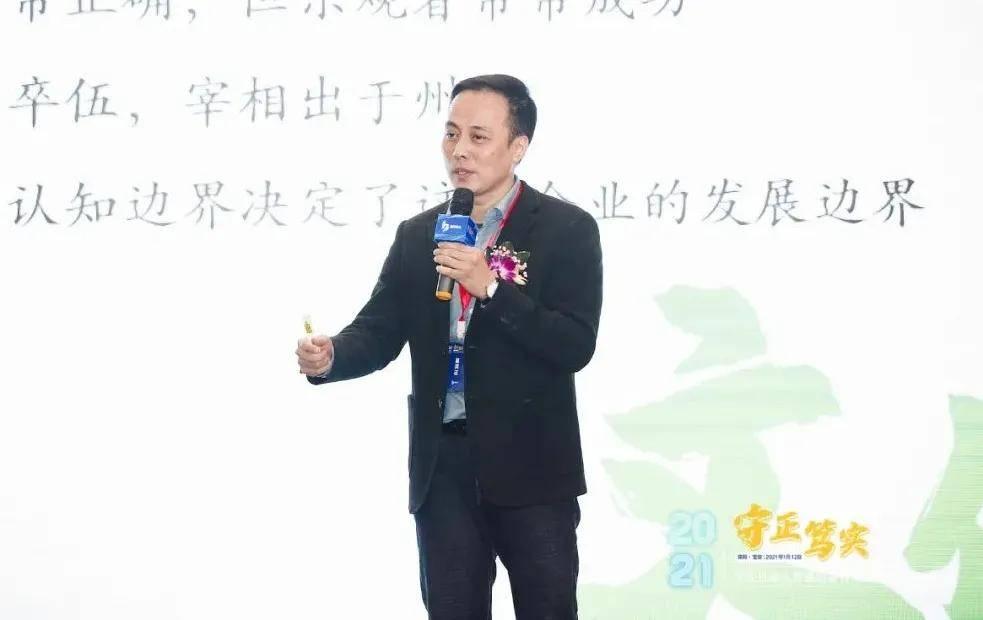 郑国荣:战略实现,经营变现——艾特讯的蜕变