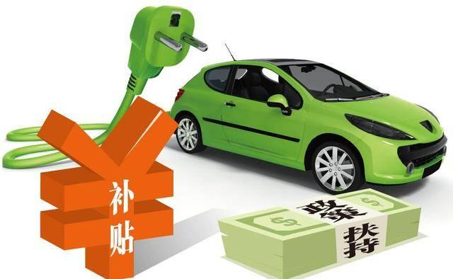 电动汽车产业在许多国家发展迅速