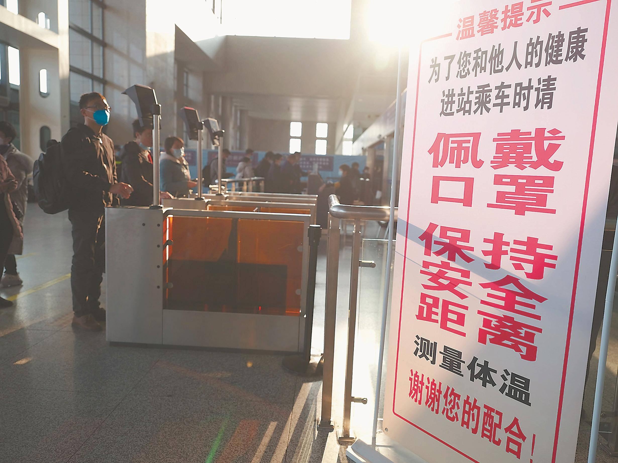 宋清辉:今年春节不回家吗?当地的新年政策可能会给文化和旅游业带来三个新的变化