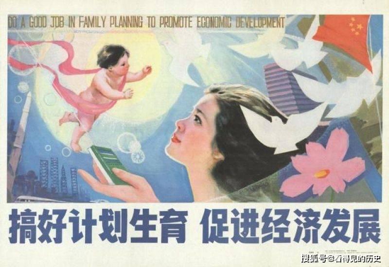 计划生育法修正草案通过 2021年计划生育法新规定都有哪些?