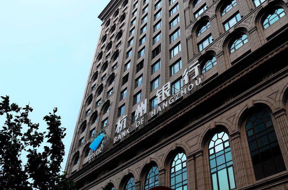 原始资本饥渴?杭州银行上市不到五年,再融资超过570亿,信用减值损失大幅增加,被监管部门查询