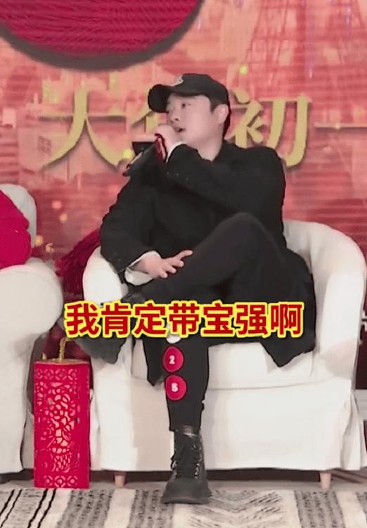 王宝强和刘昊然谁人气高?陈思诚给出答案:我过年回家肯定带宝强