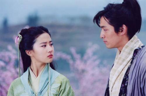传胡歌刘亦菲已领证结婚将要官宣?男方否认:假的,都是谣言