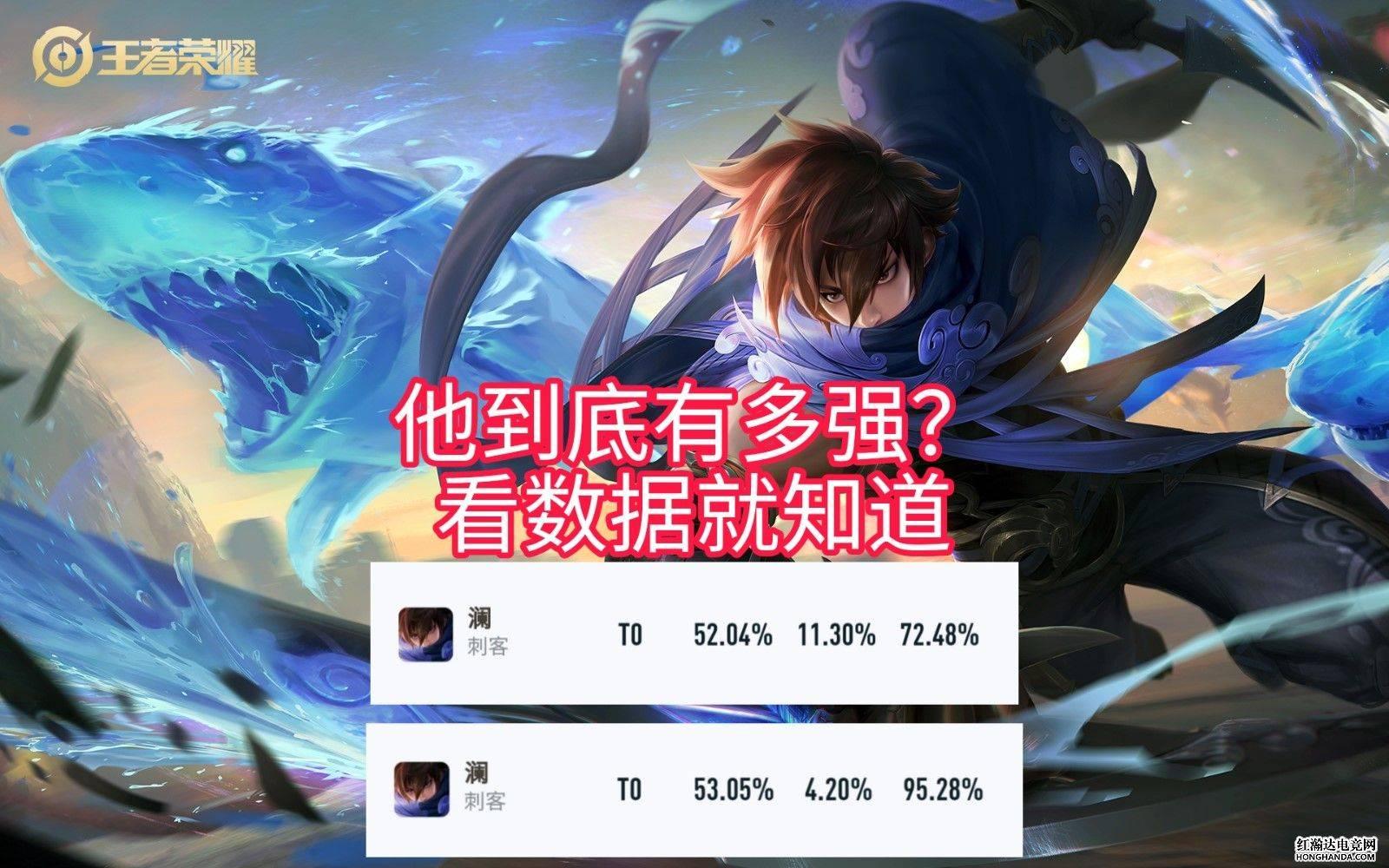 王者荣耀一个真正的刺客英雄 一挑三无难度ban率高达72%_技能
