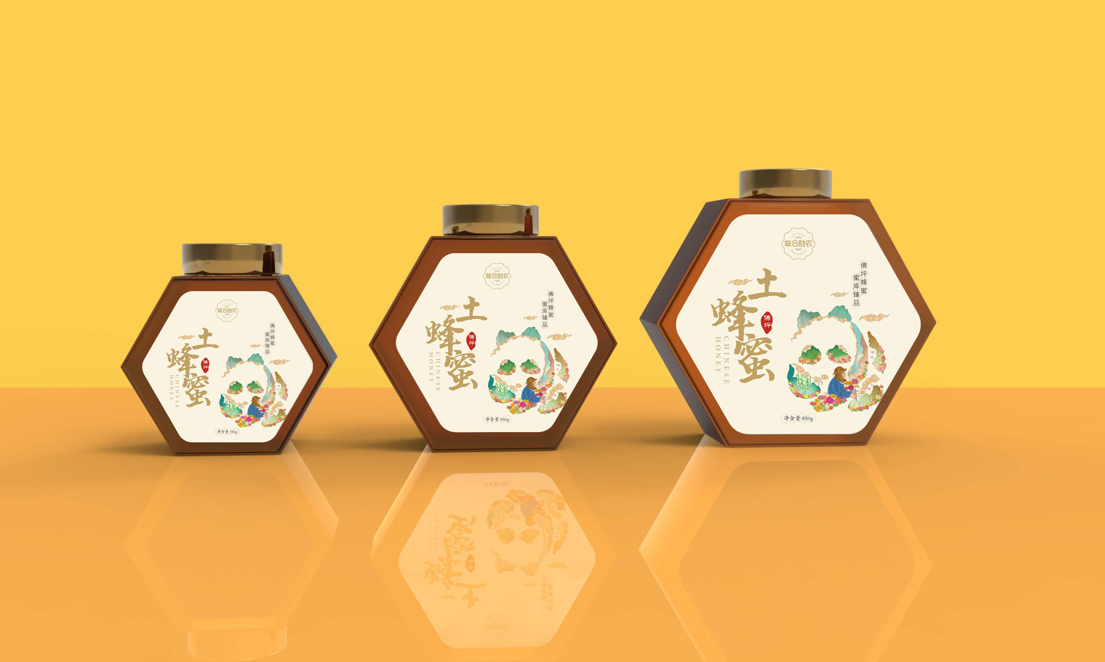 蜂蜜包装设计 欣赏