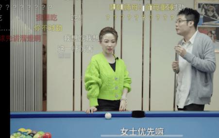大司马跨界和刘谦互动魔术,网友起哄:就差和周董合唱告白气球了