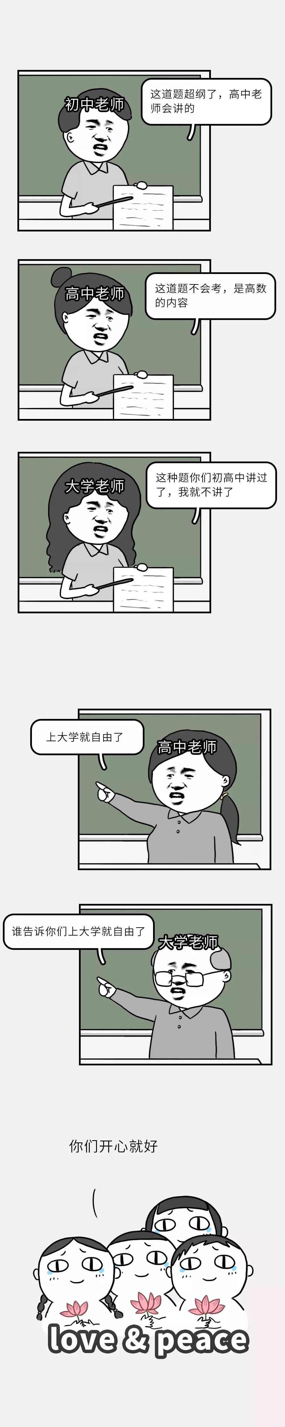宅男在线电影_日韩av电影_欧美人曽交流