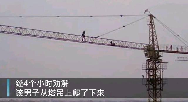 原承包商因爬50米高的塔索要工资而被捕。如何合法索要工资?拖欠工资不违法吗?