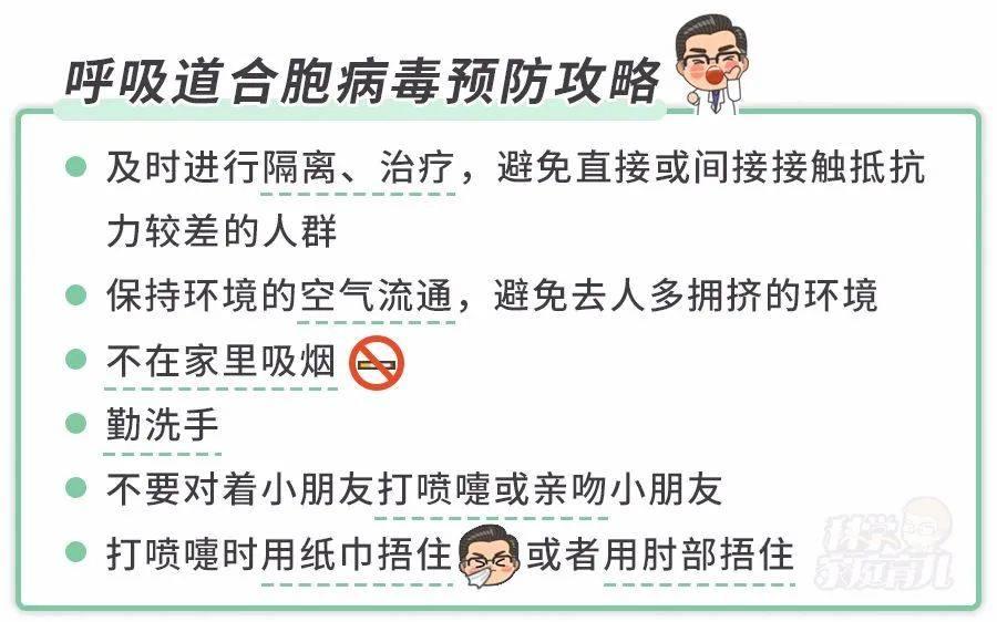 全新:安徽疫情涉嫌住宅小区封闭管理,酒店餐厅和婚纱影楼已暂停营业