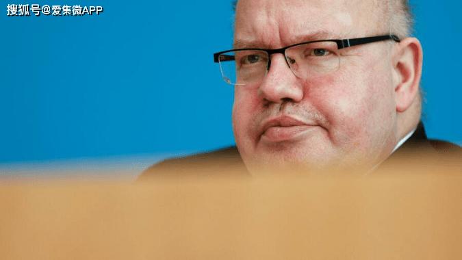 德国经济部长:欧洲芯片产业资助项目可筹集约500亿欧元
