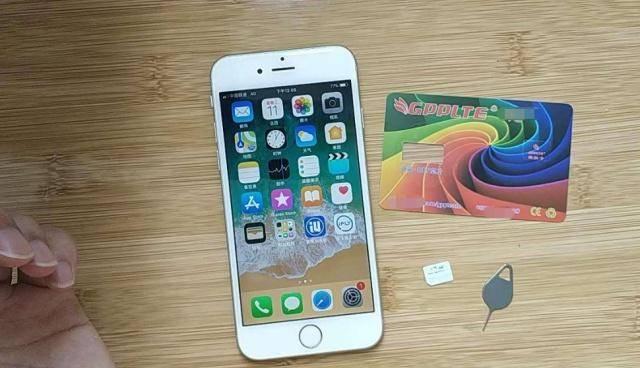 女子低价买苹果手机,出问题曝光,店家被问到语无伦次,当场退款
