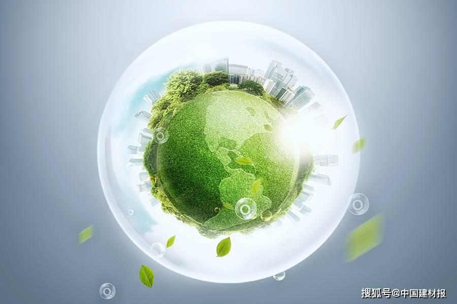 王:碳峰化和碳中和是企业绿色转型的重要机遇